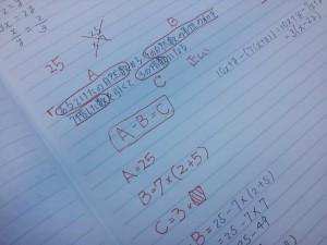 文章題を簡単にすると、A―B=C という形になっていた。これならわかる!